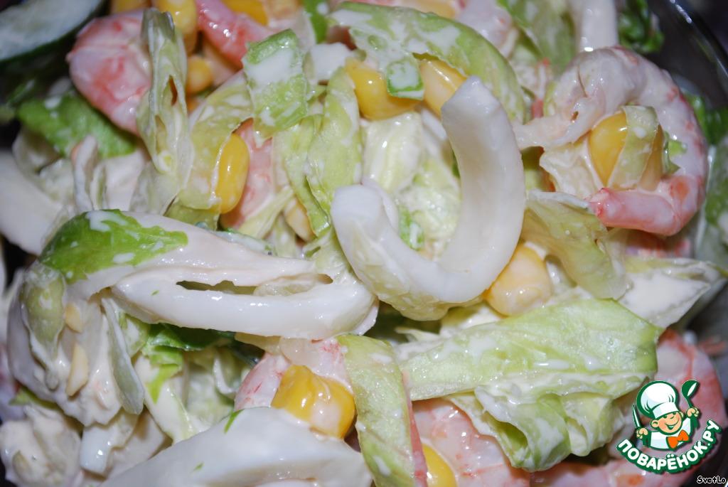 Салат с кальмарами рецепт с фото с морепродуктами