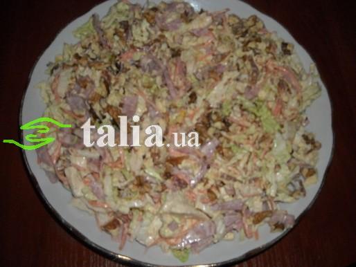 Салатик 'вкусняшка'