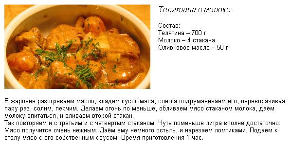 Капуста, тушеная с курицей, или легкий ужин