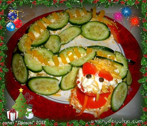 рецепт салата помидор курица сыр и сухарики