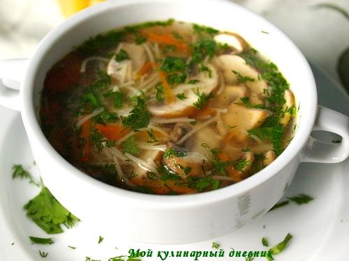 Рецепты с mojito havana tpa