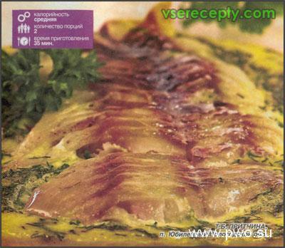 Треска с картофелем, маслом и яйцами