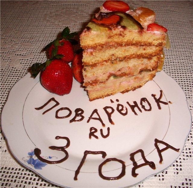 Торт 'С днeм рождения, Поварeнок. ру!'