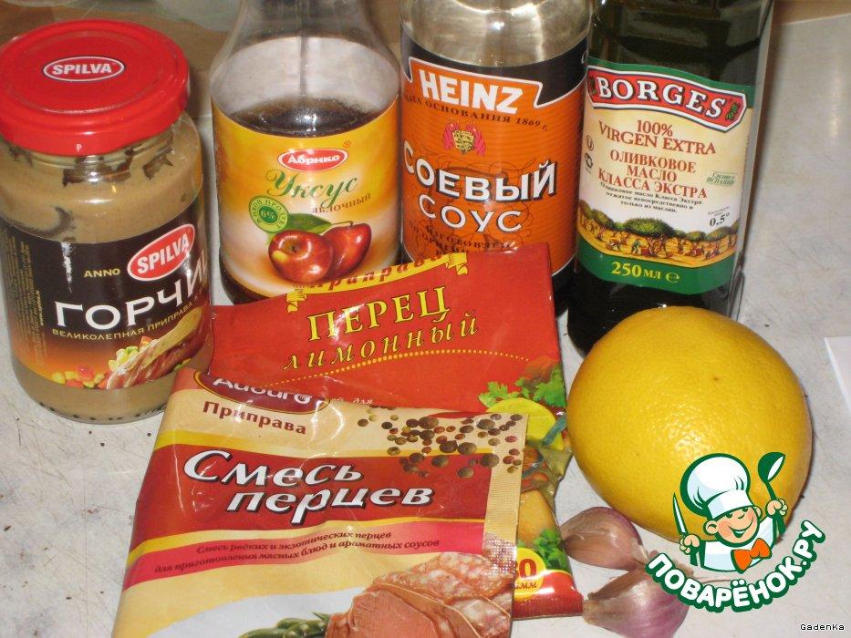 Картошечка «Салат на гарнир»