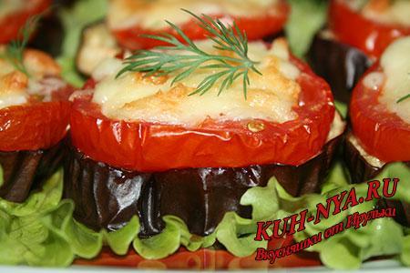 Баклажаны запеченные с помидорами и сыром