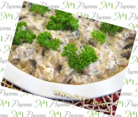 баклажаны под грибы рецепты приготовления