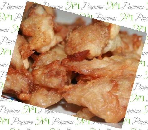 курица в кляре в рецепты с фото