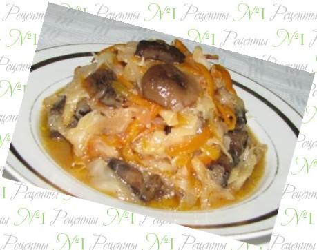 Салат из баклажанов с грибами рецепт