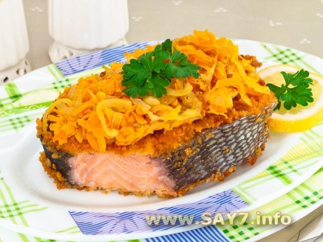 Красная рыба в мультиварке рецепты