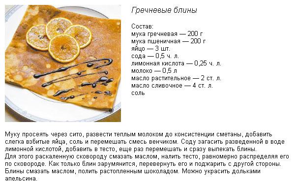 Как приготовить хворост на молоке рецепт