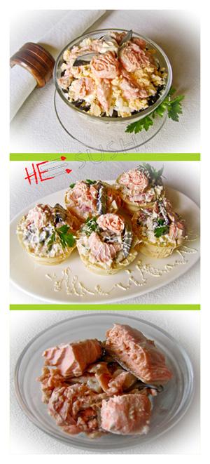 рецепт салата из семги в тарталетках