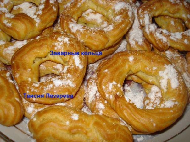 Заварное печенье рецепт с фото пошагово