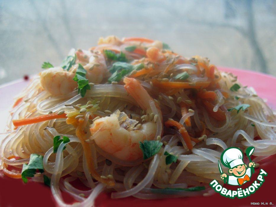 Салат фунчоза креветки рецепт с фото