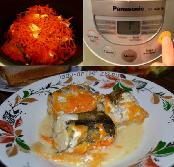 красная фасоль рецепты приготовления с фото в мультиварке