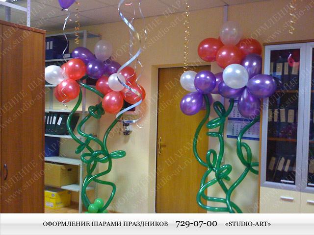 Украшение офиса к дню рождения своими руками