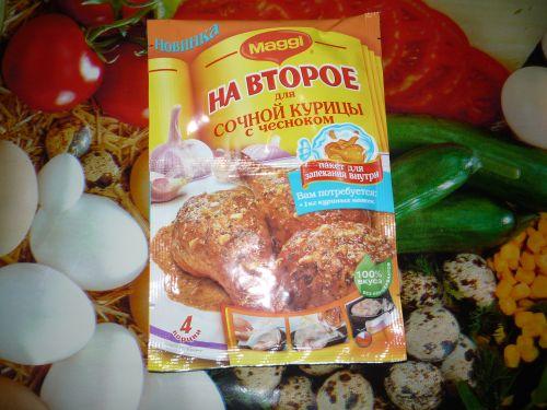рецепты курицы в духовке филе в пакете