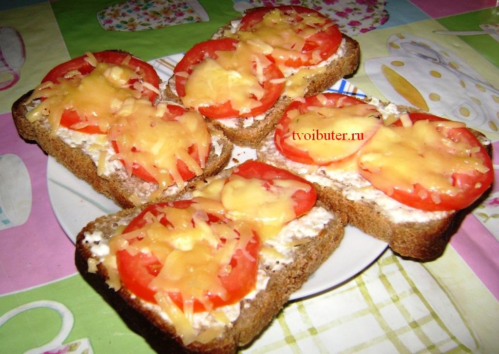 Бутерброды в микроволновке рецепты с фото простые