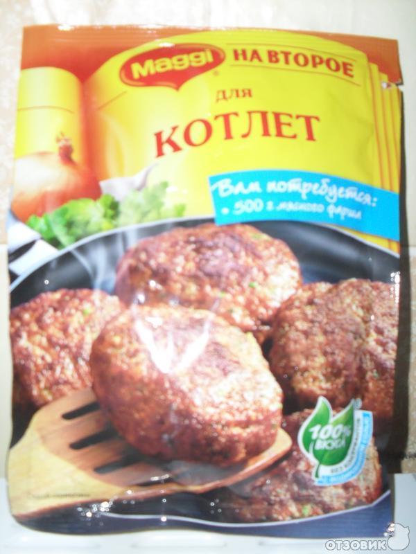 макароны с курицей и грибами в сливочном соусе рецепт магги