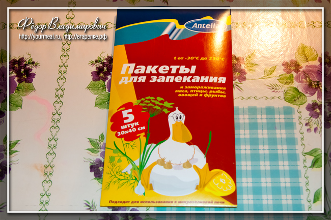 Рецепты куриной грудки в пакетах для запекания