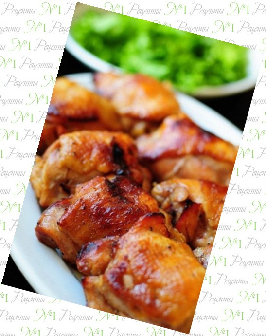 куриные бедрышки в духовке в фольге рецепты