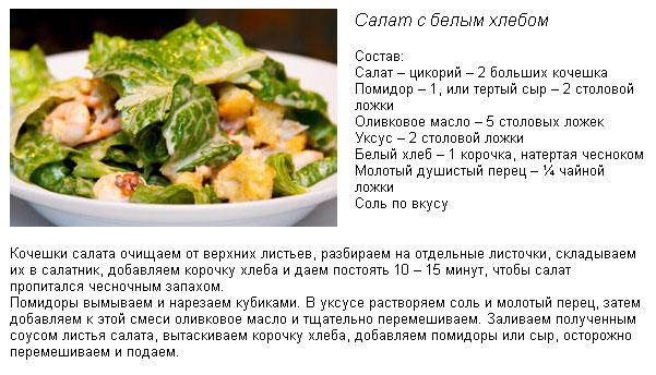 рецепт пирожный на казахском языке