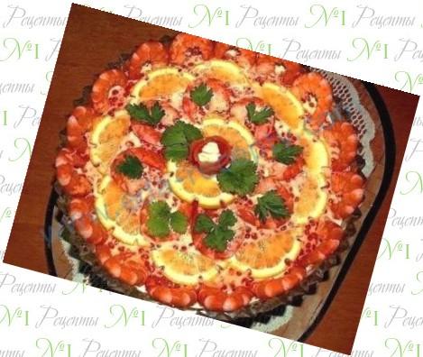 Креветки под шубой салат рецепт с фото