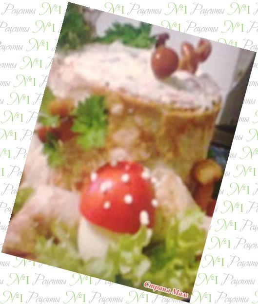 салат карусель рецепты с фото