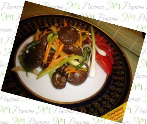 Грибы шиитаке рецепт вкусные