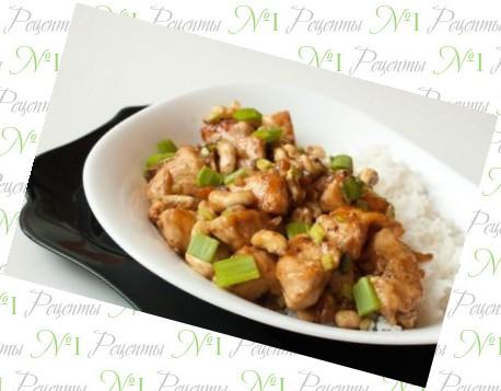 Курица по китайски с орехами кешью