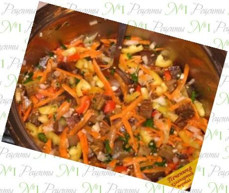 Рецепты сала без чеснока