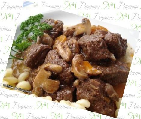 Горячие фирменные блюда из мяса