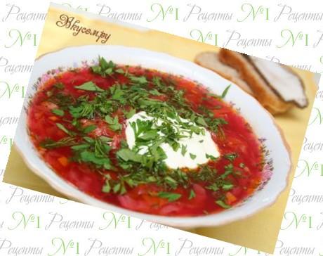 Рецепт украинского борща с фасолью пошаговый рецепт