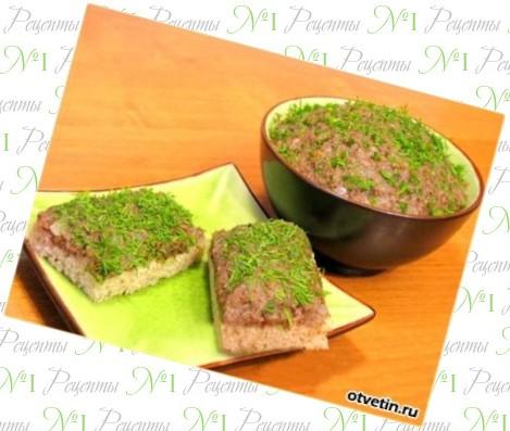 очищающие салаты рецепты с фото