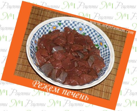рецепты печень говяжья в молоке рецепты приготовления