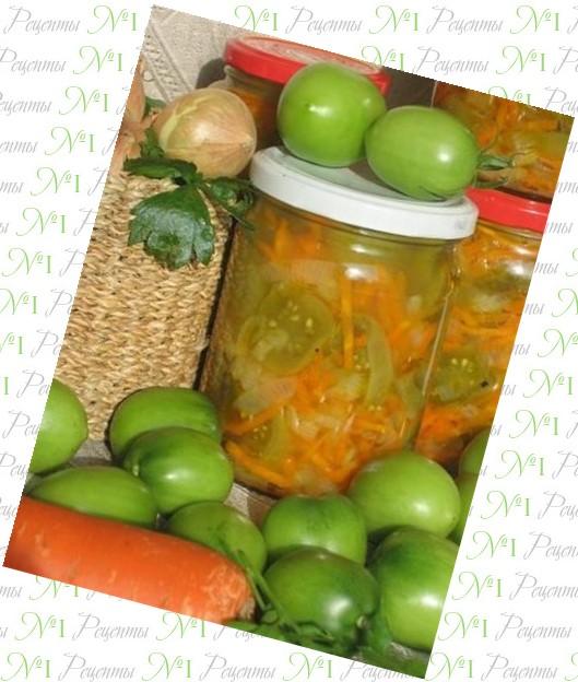 салат вкусный из помидор на зиму рецепты с фото