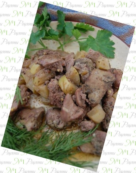 рецепты салатов из печенки с фото